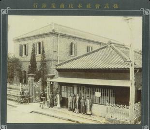 戸谷八郎左衛門の画像