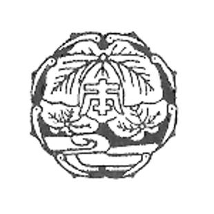 校章(埼玉県本庄高等女学校)