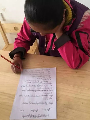 En plein travail : une page de tibétain