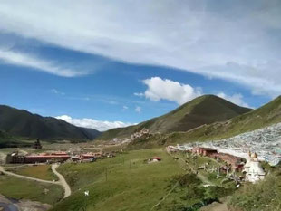 Le Centre de Recherche des Cultures Tibétaine et Chinoise du Roi Gesar
