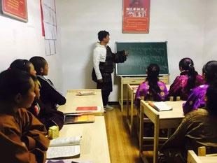 Un cours de tibétain