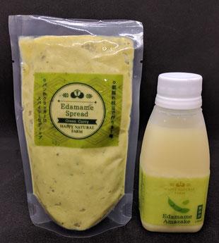 秋田の枝豆グリーンカレーディップ(左)と枝豆甘酒