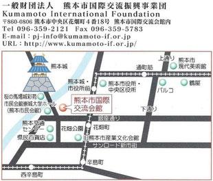 연수장소는 쿠마모토성(熊本城) 앞입니다.