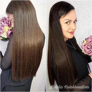 салон красоты наращивание волос екатеринбург