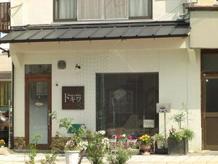 トキワ美容室
