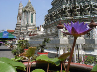 "Standort-Rundreise ""Highlights um Bangkok"""