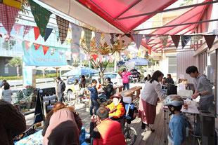 Tsujido Local Market
