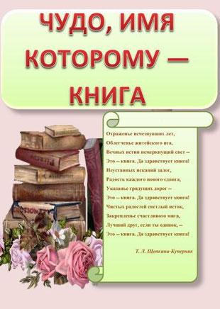 библиоштучки знакомство с библиотекой
