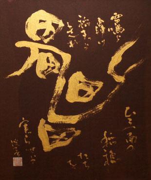 20150420_kaminari