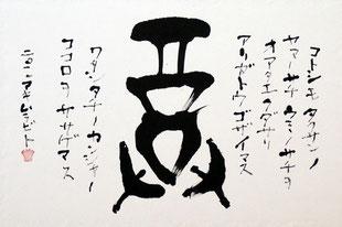 20151008_son2