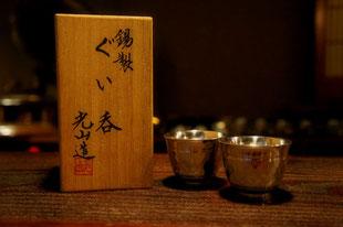 酒器は日本酒の味を幾重にも変える魔法使い