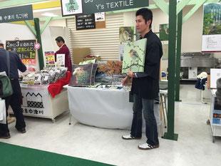 ジャガード織物 展示販売