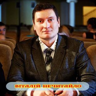 """ПРЕЗИДЕНТ МІЖНАРОДНИХ ФЕСТИВАЛІВ-КОНКУРСІВ, ГОЛОВА МГО """"ЄВРОПЕЙСЬКА МОЛОДІЖНА ЛІГА"""" - ВІТАЛІЙ НЕЧИТАЙЛО"""