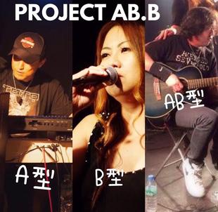 Project AB.B.