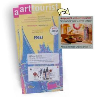 Sehenswürdigkeiten und Shoppingtipps in der Hansestadt Lübeck. Die besten Adressen Lübecks in einer Karte. Der Stadtplan arttourist ist kostenlose Touristinformation über Lübecks Premium-Shops..