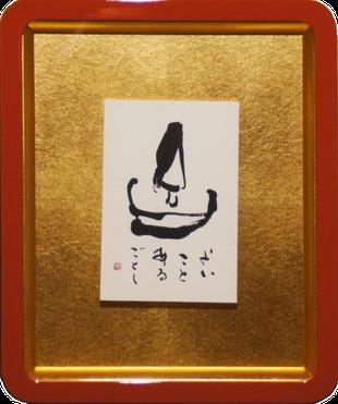 20160106_kichi
