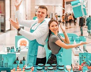 Informationen zum Kosmetikhersteller Letique Cosmetics - hier öffentlicher Verkauf
