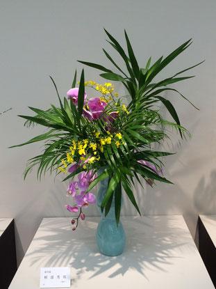 軽部秀邦 花材:ユッカ蘭、アレカヤシ、胡蝶蘭、 オンシジューム