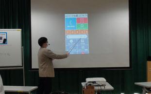 スマートフォン講座①の画像