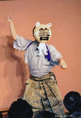 猫舞伎(にゃぶき)