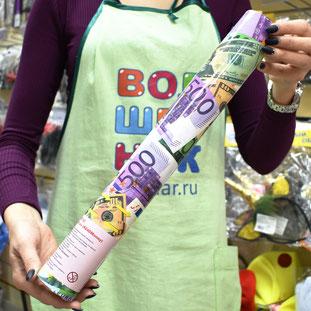Свадебные хлопушки купить в Казани