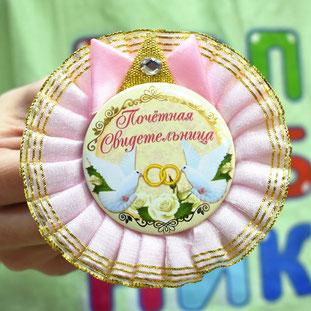 Реквизит тамады купить в Казани