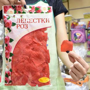 Лепестки роз на свадьбу купить в Казани