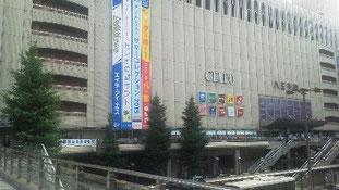 本相談所所在地:JR八王子駅前風景