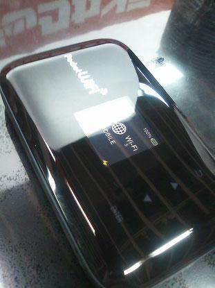 wifi,GL09P,EM