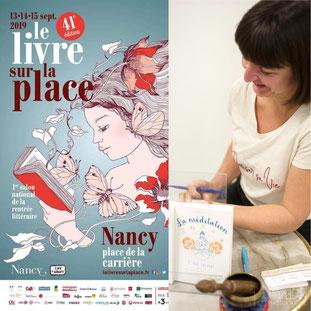 Gaëlle Piton auteur invitée au Livre sur la Place à Nancy du 13 au 15 septembre 2019. Rentrée littéraire.