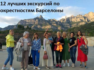 Мыс Креус, Кадакес