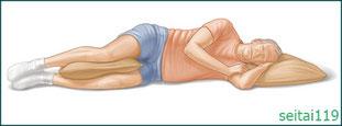 腰が痛い時の寝方