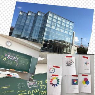 名古屋市内の大学にてクリエイター試験対策の授業をしています
