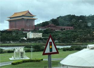 台湾旅行 圓山大飯店