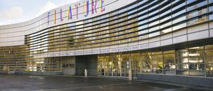 La Filature - Scène Nationale de Mulhouse