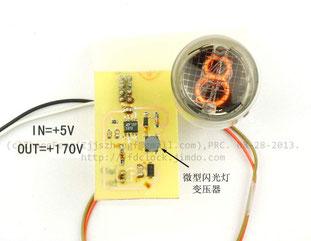 闪光灯变压器驱动NIXIE测试电路