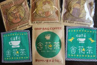 夢が叶いますようにドリップバッグコーヒーと紅茶と金花茶コースター