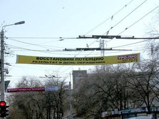 Суровые клиники Таганрога. Результат прямо на месте!