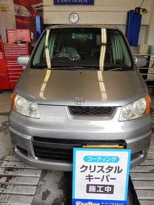 サイズSS CKP ¥16,300