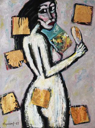 "Palaychev Yuri, ""Eingebildet"", Öl auf Leinwand, 77 x 106 cm, 1995, gerahmt"