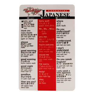 Travelers' Tongue Japanese Language Card