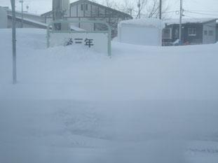 後三年の役縁の「後三年駅」も雪の中