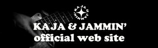 カジャ&ジャミン オフィシャル WEB サイト