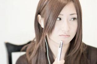 札幌 カウンセリング 判断材料 心理相談室道敷