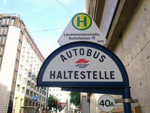 ウィーンの路線バス停留所