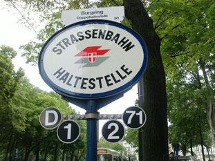 ウィーンの路面電車停留所