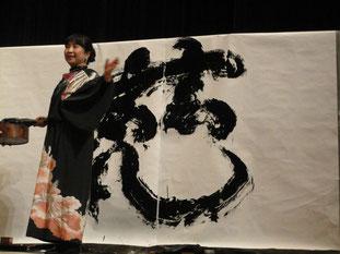 2013/2/15木村まさ子さんとコラボパフォーマンス