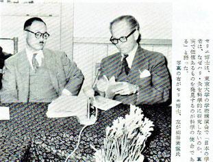 左:柳谷素霊、右:ハンス・セリエ