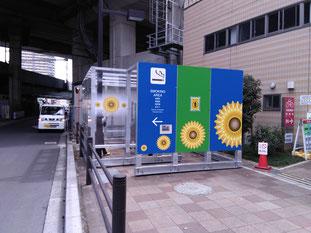 武蔵浦和喫煙所写真1