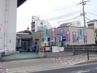 新平野西コミュニティ会館外観